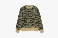 a-bathing-ape-tiger-camo-zozotown-capsule-collection-03